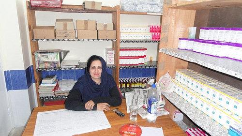 Chikar Center Pharmacy