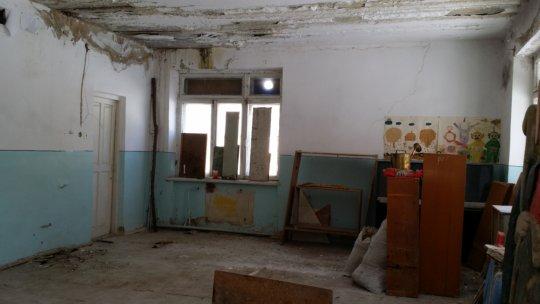 Inside (room)