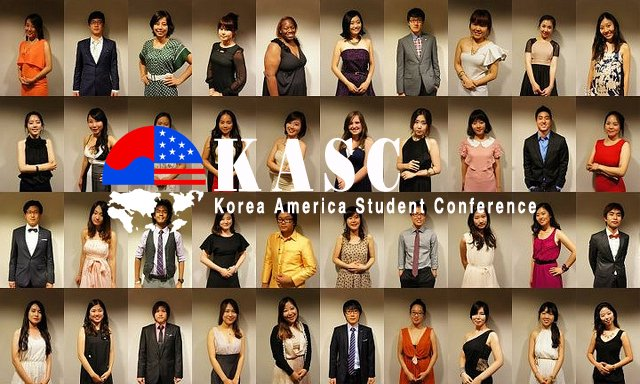 Help 50 Young Leaders from US & Korea Join KASC!