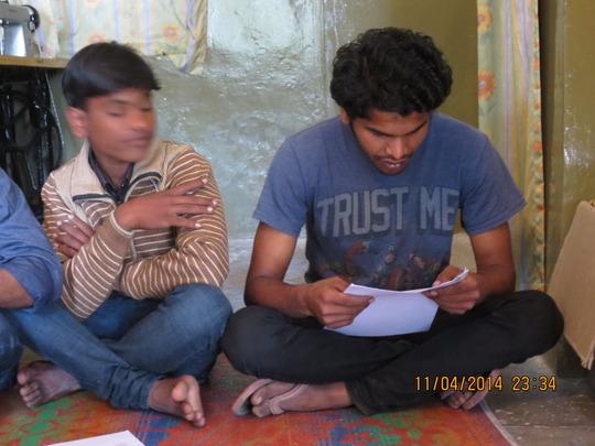 Guddu - reading