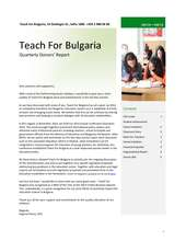 Teach_For_Bulgaria_Donors_Report.pdf (PDF)