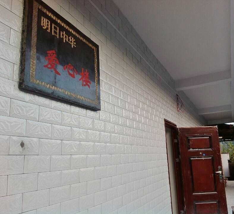 Name of new building