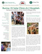 Solar_clinic_update_Burma_Dec_2007summary.pdf (PDF)