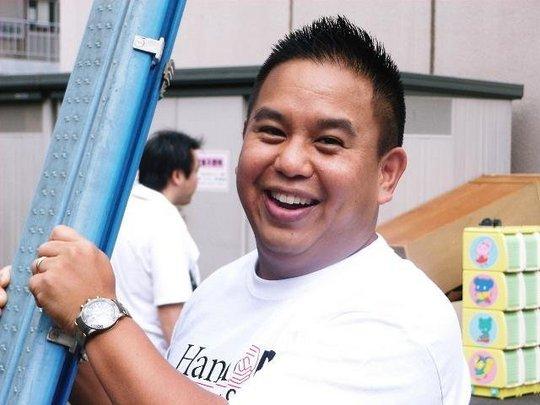 Board Chairman, D. Steven Lin