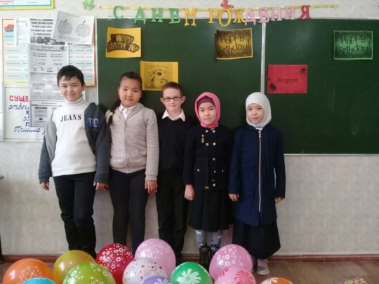 Mary (second from left) with her classmates