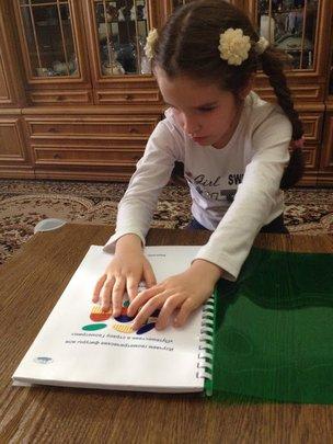Study Braille Books International Experience
