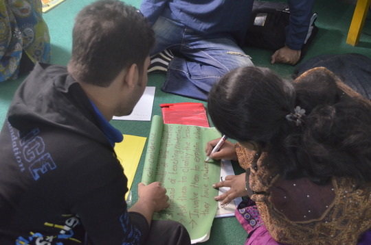 Training of New Teacher