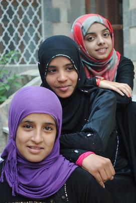 Help Educate and Empower Yemeni Youth