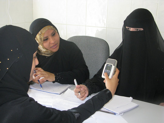 Help Educate and Empower Yemeni Youth