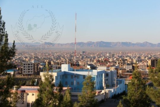 Radio Station Gives Rural Afghans a Voice