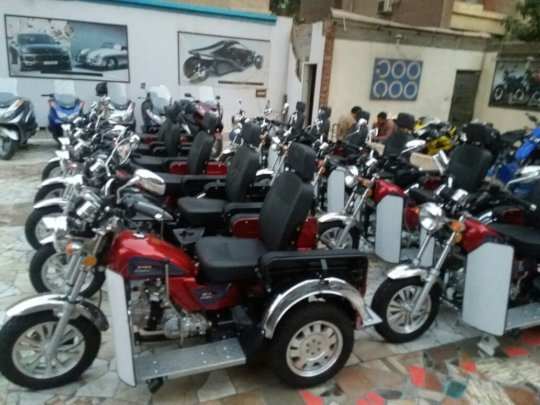 Accessible Motorcycles