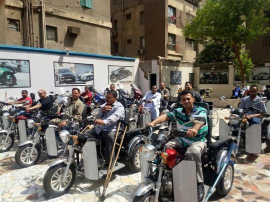 UpperEgypt distribution special motorcycles 2016