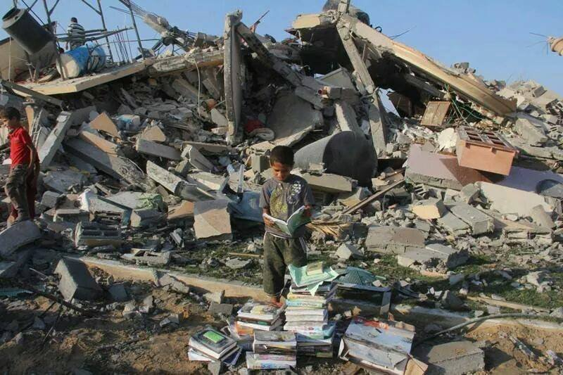 Emergency Aid for Children in Gaza