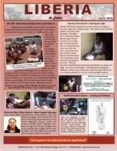 Imani Speaks Newsletter 2019 (PDF)