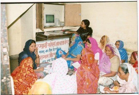 Literacy Centre Majnu Ka Tilla, Delh