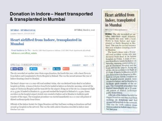 Donation in Indore, transplant in Mumbai