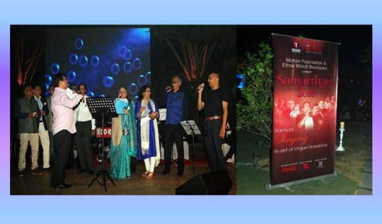 Samarthan 2016 -Doctors singing for Organ Donation