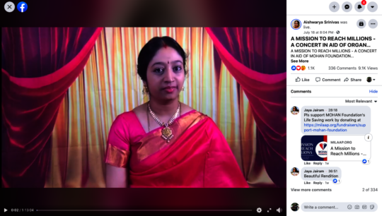 Snippet from Ms.Aishwarya Srinivas Concert