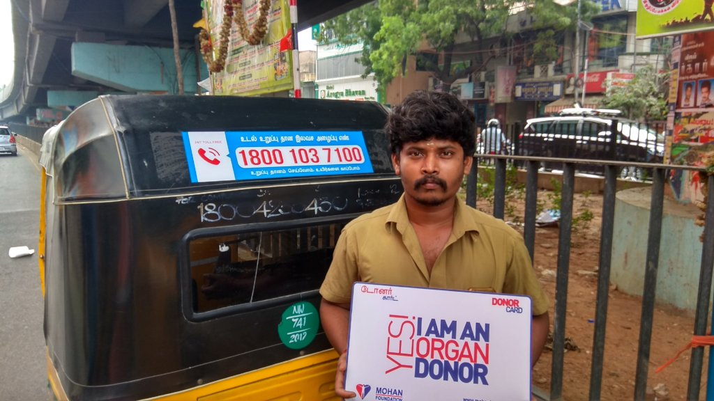 Training to augment organ donation in India
