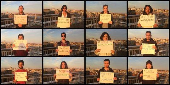 Part of #WeAreAllAyotzinapa Campaign