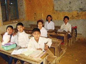 Children in a village classroom