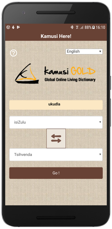 Mobile knowledge for 5 South African languages