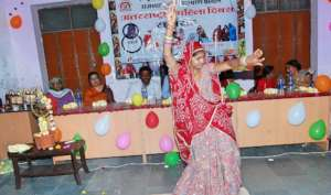 International Women Day Celebration