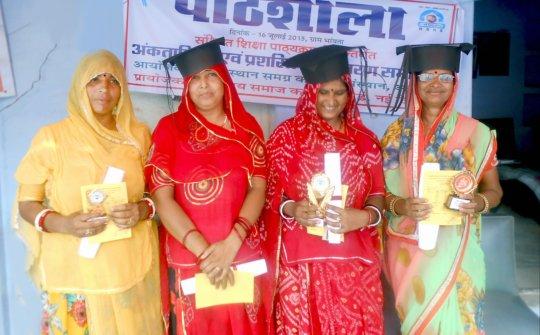 RSKS India; Women's Celebrate Success in Exam