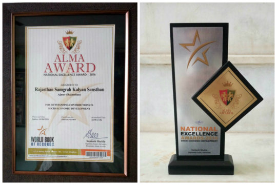 National Excellence Award, 2016