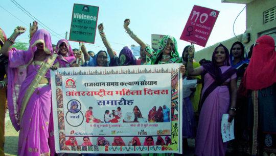 Women SHGs organized awareness Rally
