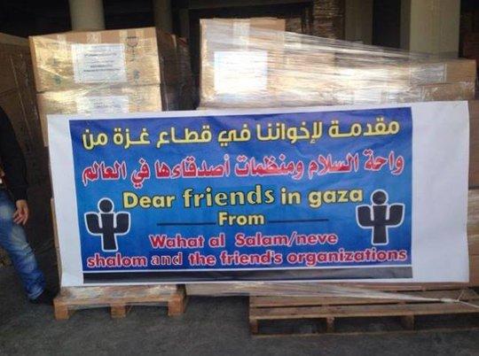 HAP Shimpent to Al Shifa  hospital in Gaza