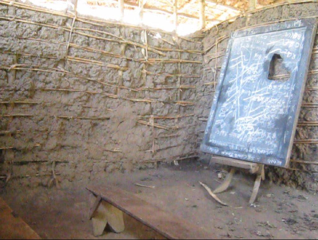 Rural Ugandan Nursery School for Children under 6