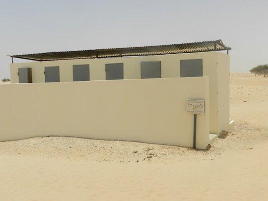 New Latrines in Tourari School