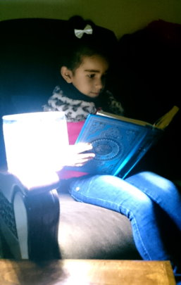 The Qur'an Reading Light in Rafah, Gaza