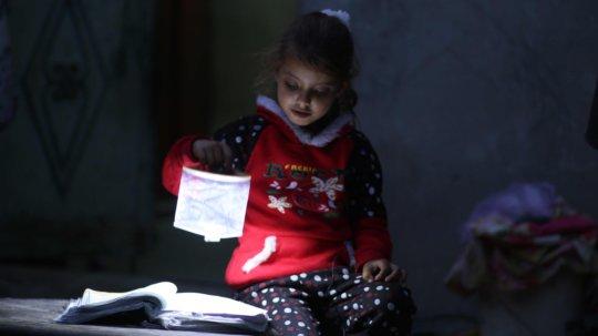 Reading in Rajah
