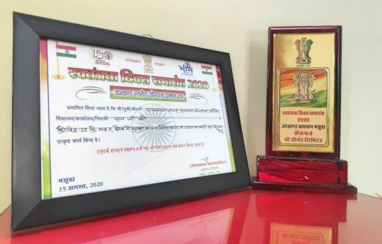Covid-19 Humanitarian Relief Response Award
