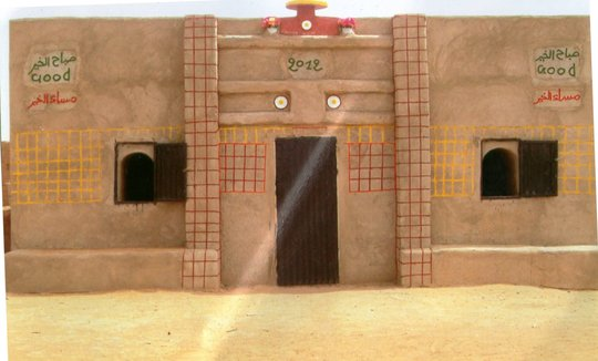 NV house in Mauritania built by Moussa Kanoute