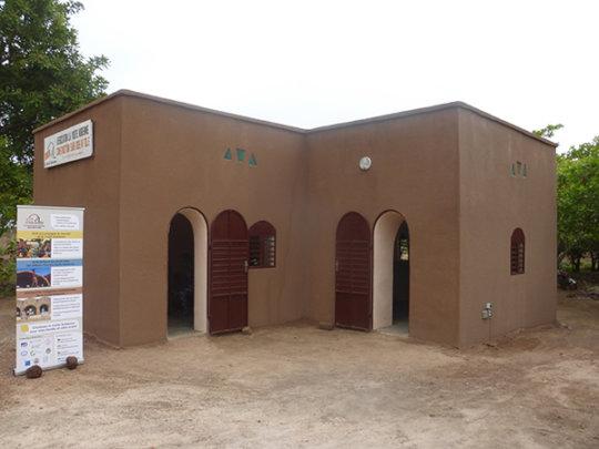 AVN's office in Djougou
