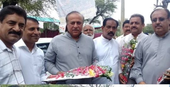 CEO District Health Authority was presented Roses