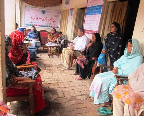 Officer of Women Department visited the Center