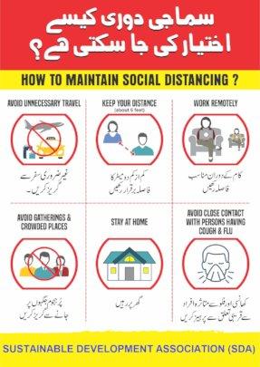 IEC Material by SDA in Urdu Language