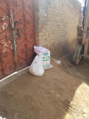 Food bag is placed at the door