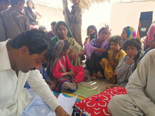 Registration of Bajani families