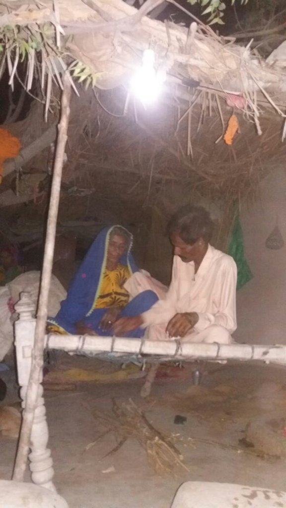 Thari Family Enjoying solar light given by AHD