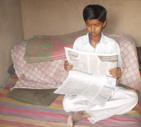 Aniket developed an interest in reading newspapers