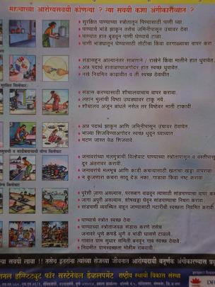 Sanitation poster