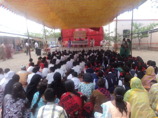 Educational material distribution programme