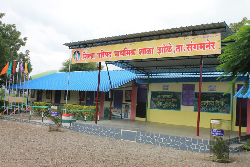 Government School in Zole