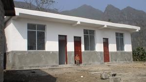 The New School Building