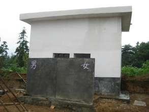 The Squat toilet of Pingzi primary school